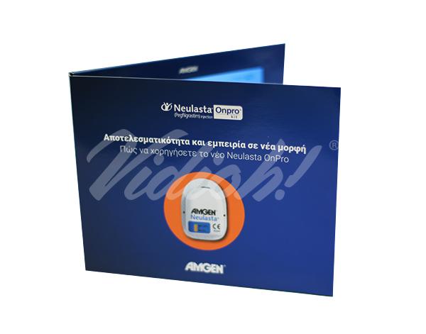 7inch video brochure